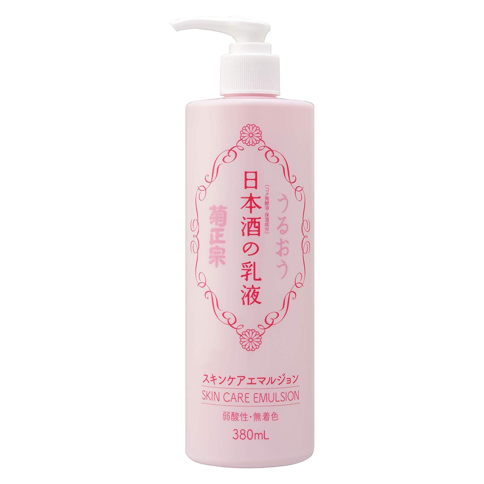 Kiku-Masamune Sake Brewing Skin Care Emulsion