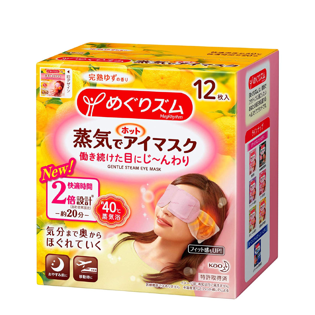 Kao MegRhythm Steam Eye Mask Yuzu (12 pcs)