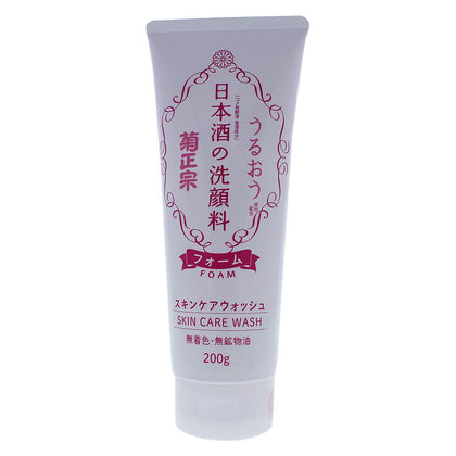 Kiku-Masamune Skin Care Face Wash - Skiskin