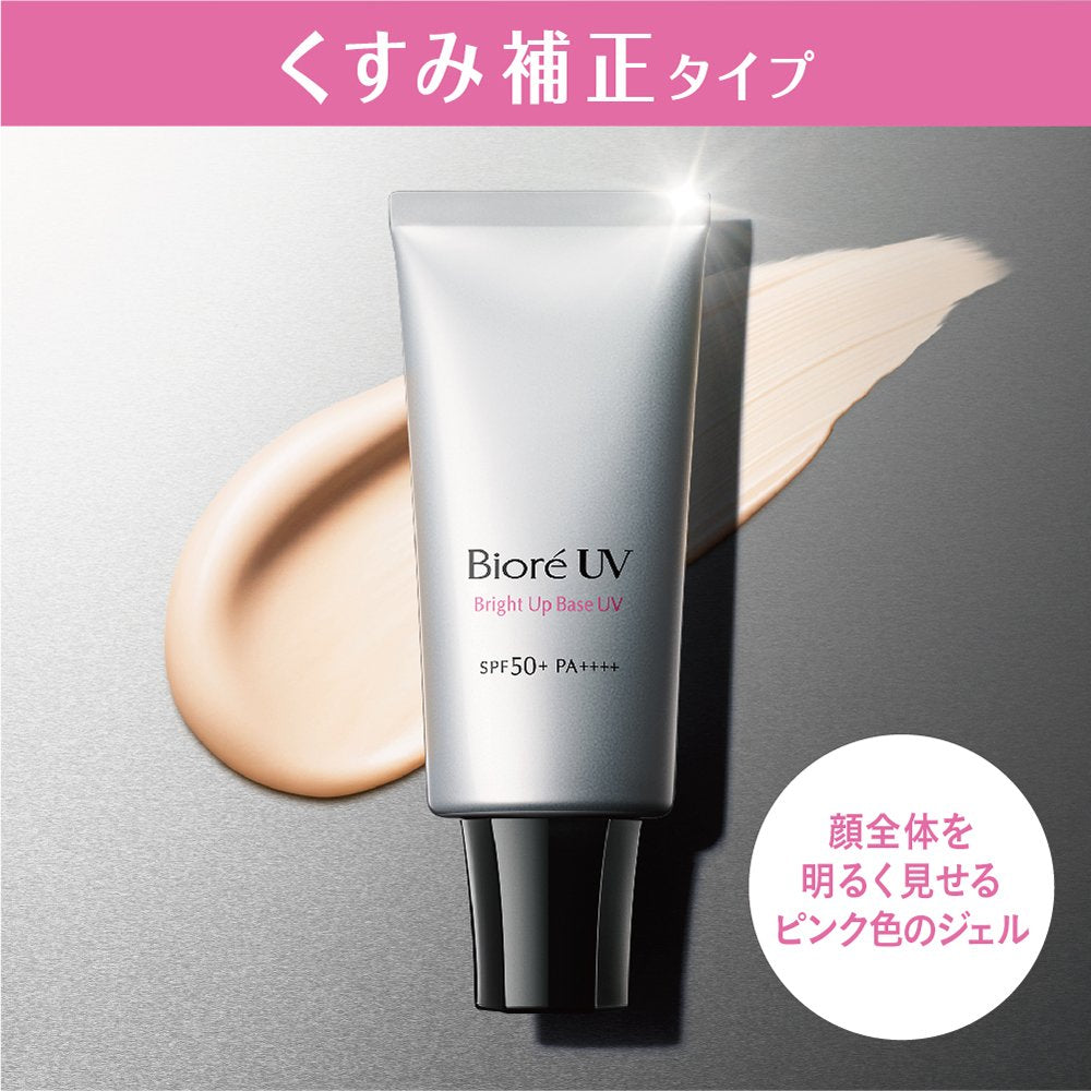 Biore UV Makeup Base sunscreen Skin Protection covering/oil control/bright up SPF50+ PA++++ 30g