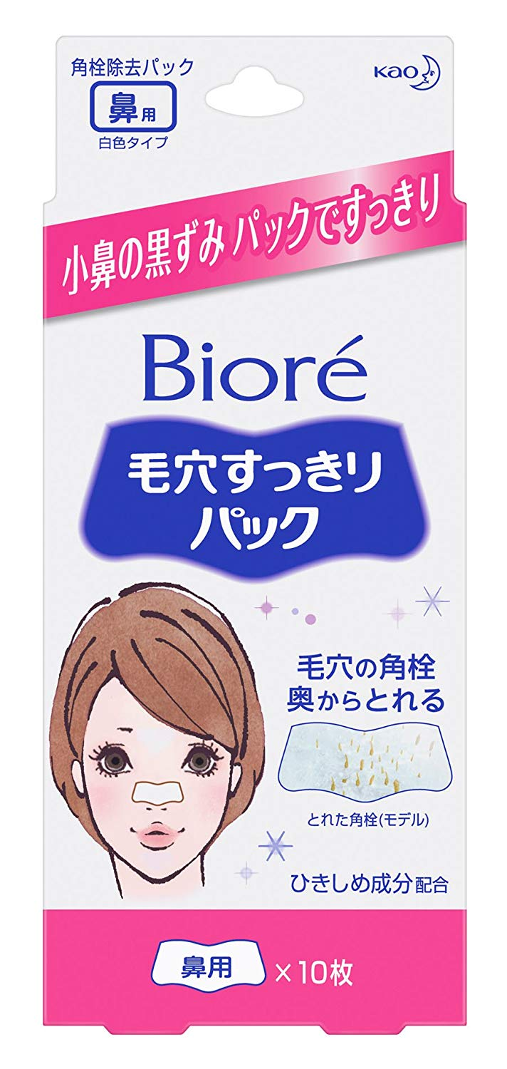 Biore Blackhead Nose Blackhead Removal, Charcoal Black/White, #10 strips