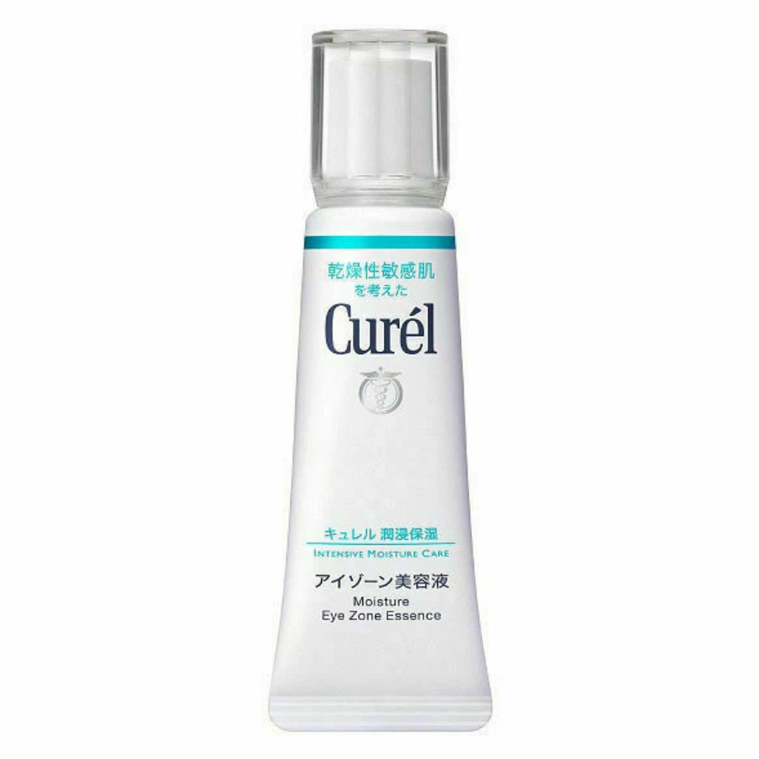 Kao Curél | Face Care Serum | Moisture Eye Zone Essence (Quasi-Drug) (20g)