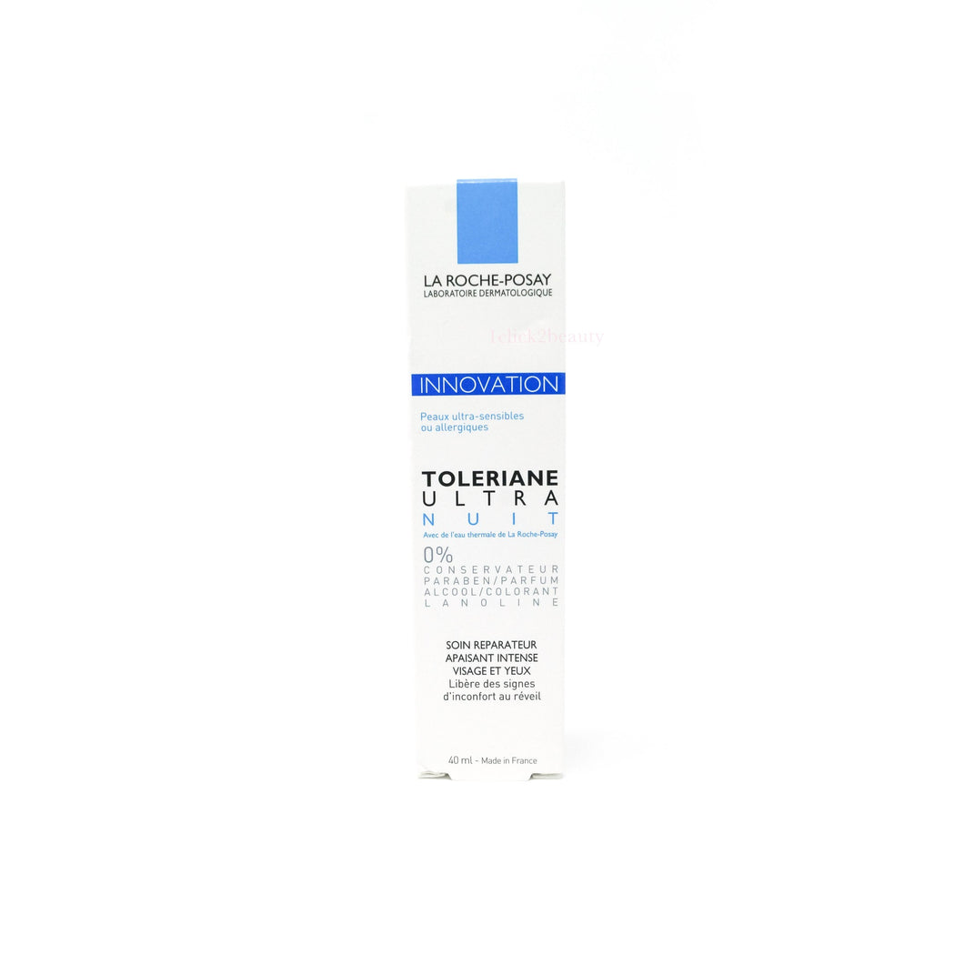 La Roche Posay Toleriane Ultra Overnight - buy European skincare in Hong Kong - 1click2beauty