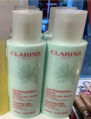 Clarins 溫和清潔乳(乾性或中性) 400ml - buy European skincare in Hong Kong - 1click2beauty