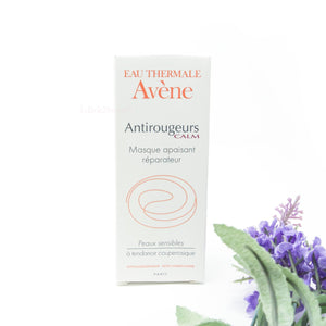 Avene  修護退紅面膜 50ml - 1click2beauty