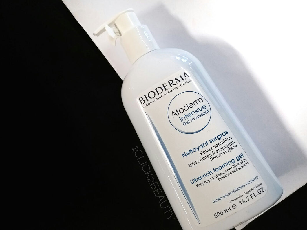 Bioderma Atoderm ultra rich foaming gel  強效滋潤潔膚啫喱 400ml