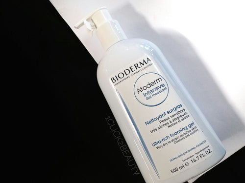 Bioderma Atoderm ultra rich foaming gel  強效滋潤潔膚啫喱 400ml - buy European skincare in Hong Kong - 1click2beauty
