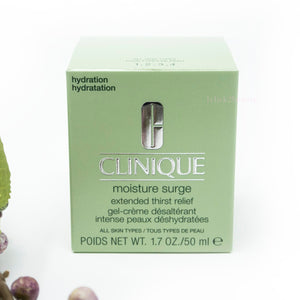 Clinique Moisture Surge 72-hour auto-replenishing hydrator gel-cream - buy European skincare in Hong Kong - 1click2beauty