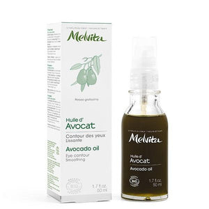 Melvita Avocado Oil 牛油果油 50ml - buy European skincare in Hong Kong - 1click2beauty
