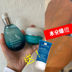 Biotherm 保水套裝 - buy European skincare in Hong Kong - 1click2beauty