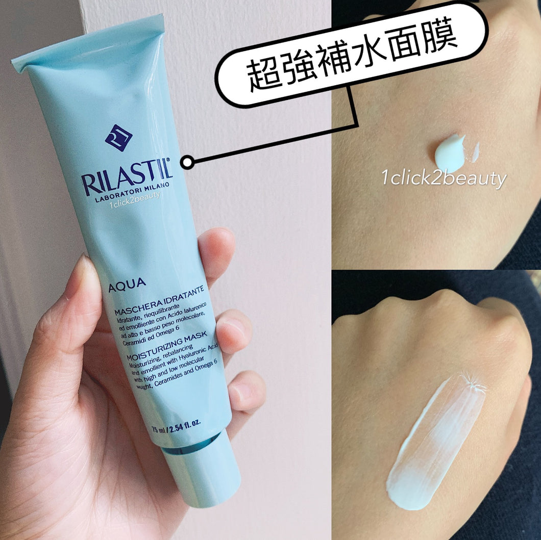 意大利RILASTIL 水溋補濕面膜 - buy European skincare in Hong Kong - 1click2beauty
