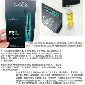 Babor Ampolue concentrates multiple active vitamin fluid 綜合活性維他命安瓶精華 2ML x 7枝 - buy European skincare in Hong Kong - 1click2beauty