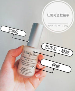 lerbolario 紅葡萄急救精華30ML - buy European skincare in Hong Kong - 1click2beauty