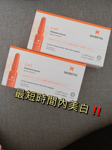 西班牙Sesderma C-Vit Intensive Serum Flash Effect Ampoules 10枝