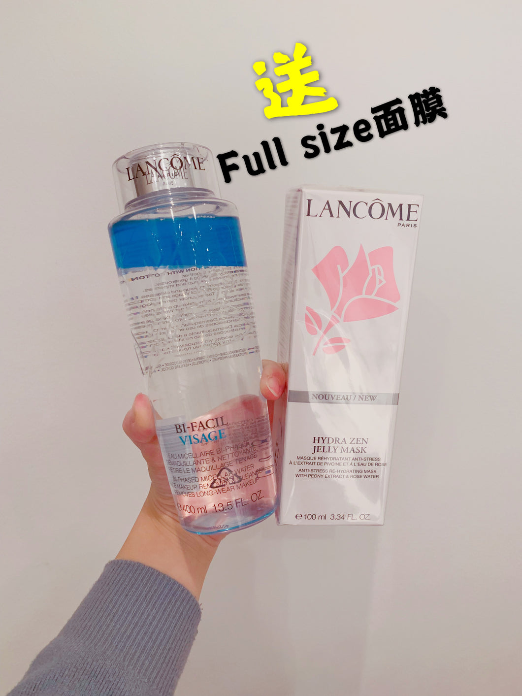 Lancôme Lancome BI-FACIL 高效面部卸妝水400ML - buy European skincare in Hong Kong - 1click2beauty