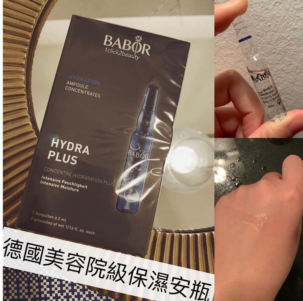 babor Hydra Plus 全效補水安瓶精華含玻尿酸 7x2ml (1 pcs) - buy European skincare in Hong Kong - 1click2beauty