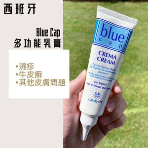 西班牙BLUE CAP CREAM 治療皮膚病濕疹止痕乳膏 50g - buy European skincare in Hong Kong - 1click2beauty