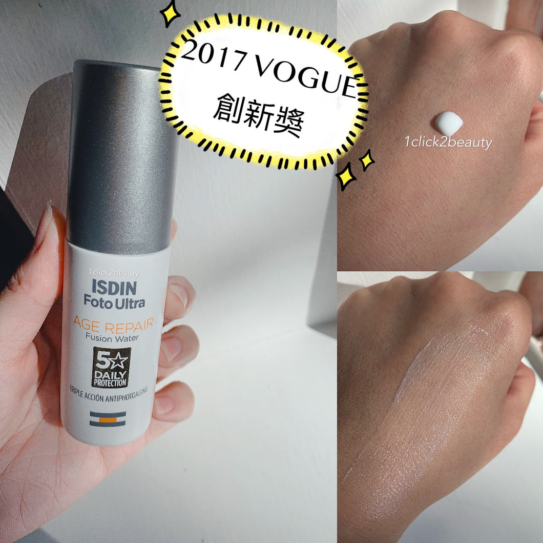 西班牙Isdin Fotoultra Age Repair  SPF50 PA+++ 抗衰老修復防曬霜 - buy European skincare in Hong Kong - 1click2beauty