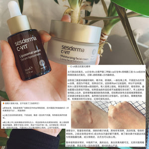 西班牙Sesderma C-VIT煥白保濕抗氧化系列 - buy European skincare in Hong Kong - 1click2beauty