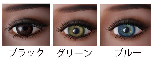 eye options