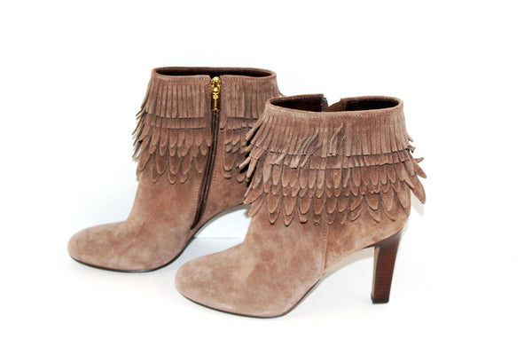 Light Brown Suede Fringe Booties
