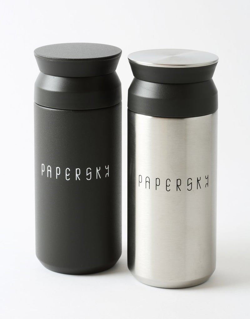 PAPERSKY Travel Tumbler