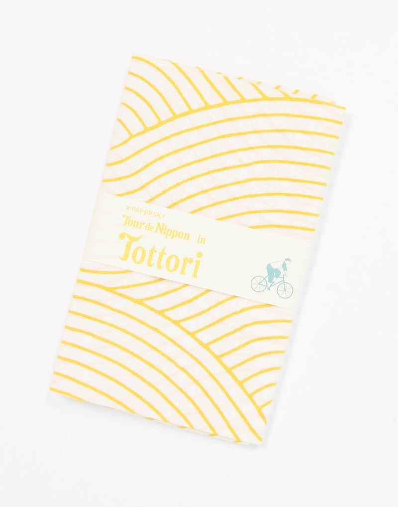 PAPERSKY Travel Towel-Tottori