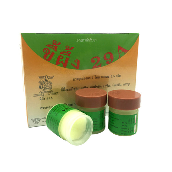 3 Antipruritic Eczema Psoriasis Cream and Dermatitis Thailand Traditional Therapy 29A Ointments Antibacterial Body Cream TSLM2