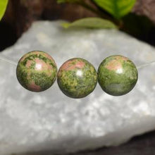 45.66 ct (total) Drilled Sphere Multicolor Jasper 12.4 mm