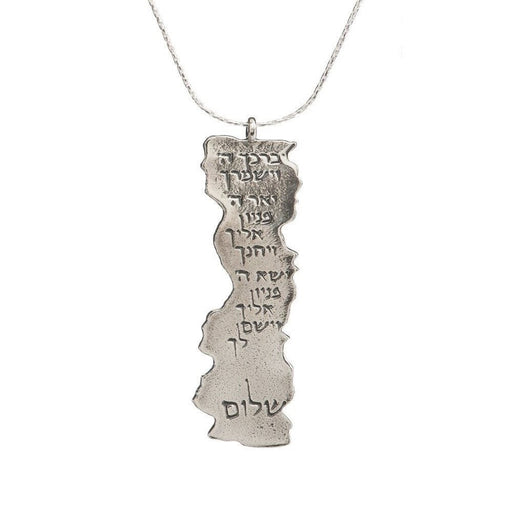 Priestly Blessing, Ancient Hebrew Script Necklace