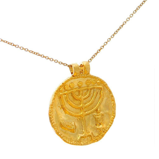 14K Gold Menorah Medallion Necklace - My Israeli Products