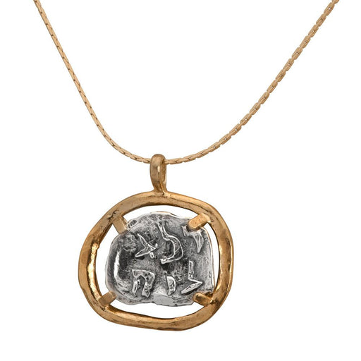 Pure for God Coin Pendant Necklace