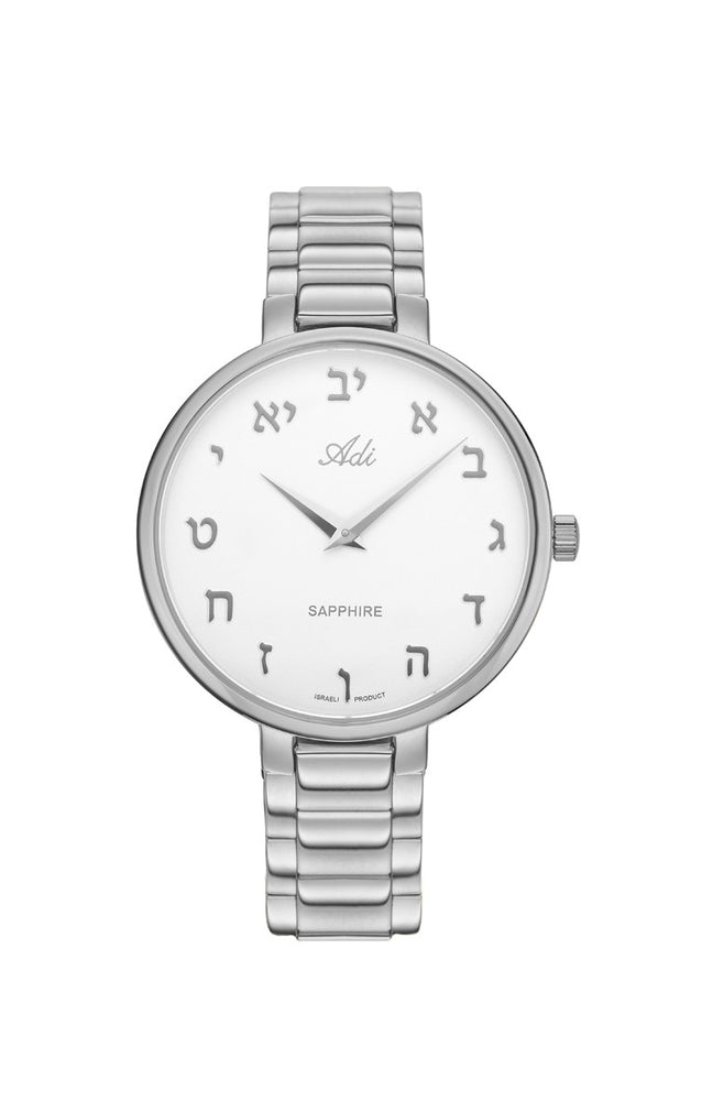Women's Stainless Steel Silver Watch with Hebrew Numerals