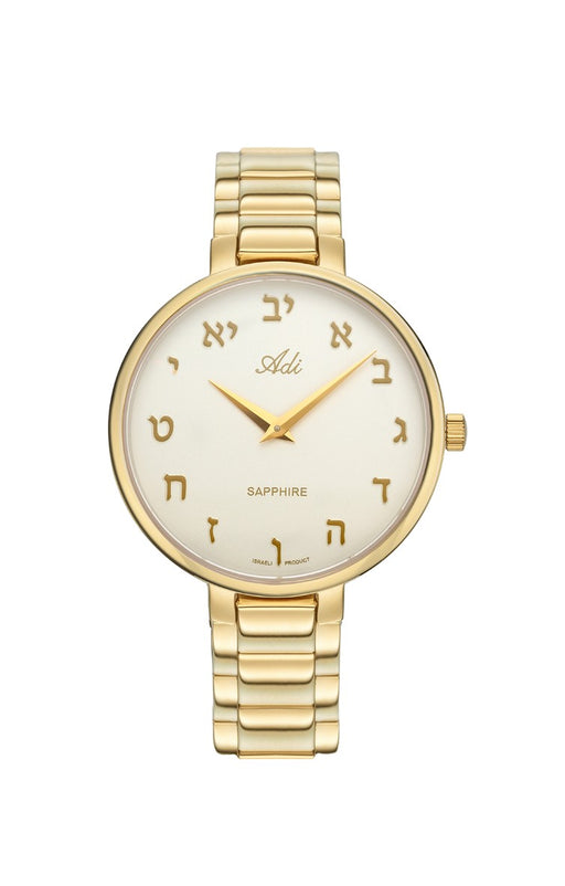 ADI Classic Women's , Gold Watch with Hebrew Numerals