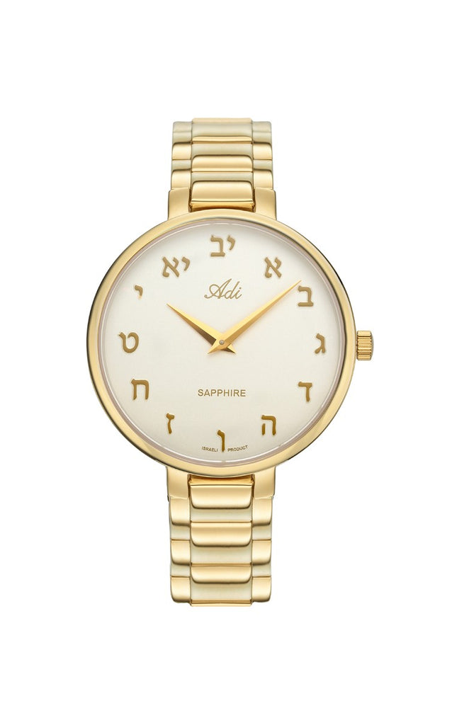 Water Resistance Women's, Gold Watch with Hebrew Numerals