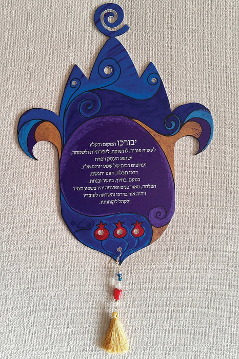 Metal Wall Art Hamsa - Blessing for Business