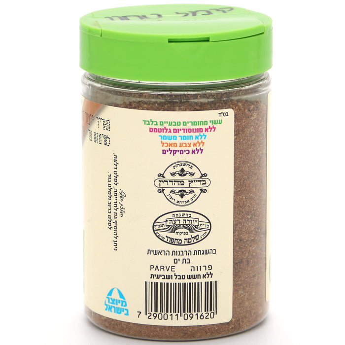 Caraway Seeds - Ground