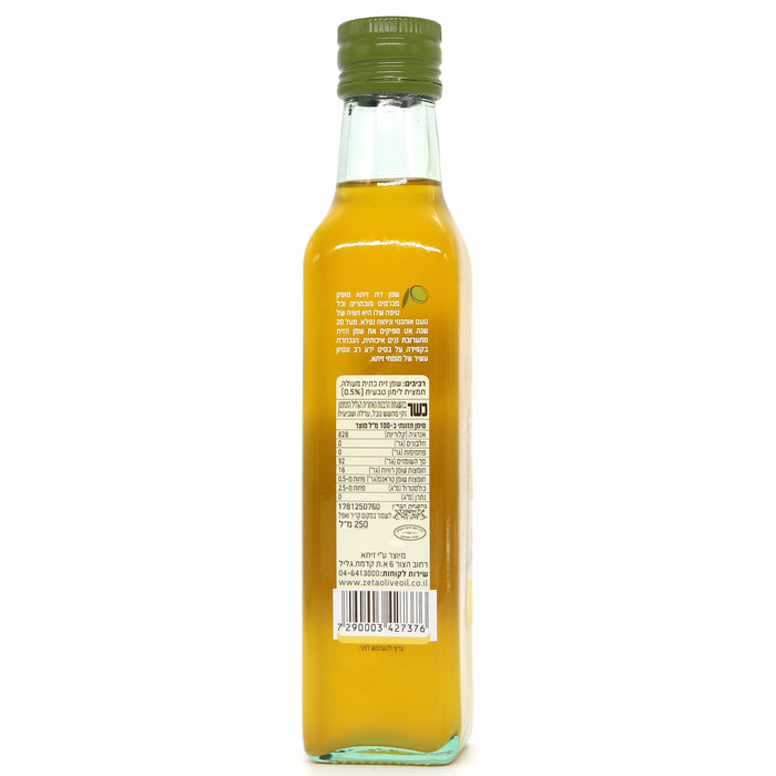 Zeta Extra Virgin Olive Oil with Lemon