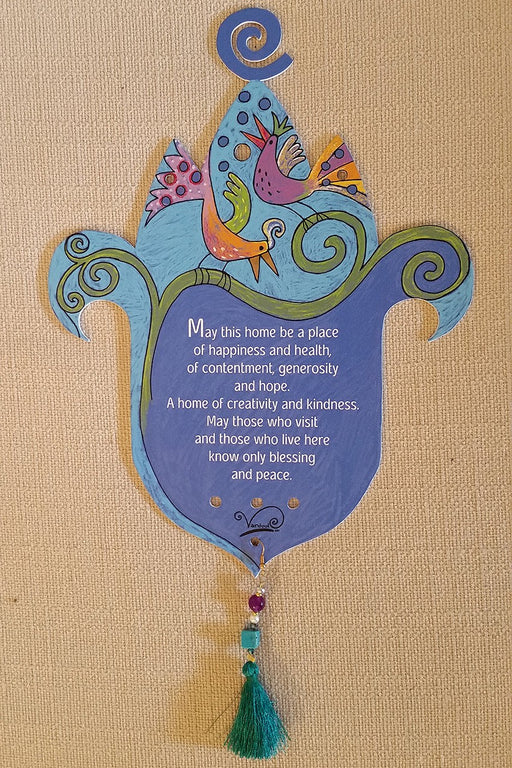 Metal Hamsa Wall Art - Blessing for Home in ENGLISH
