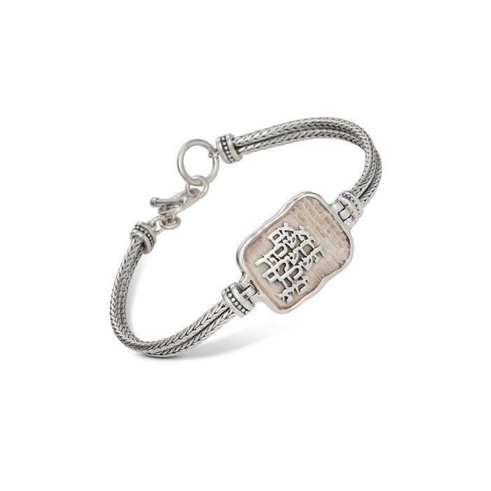 Silver Bracelet with Temple Mount Stone
