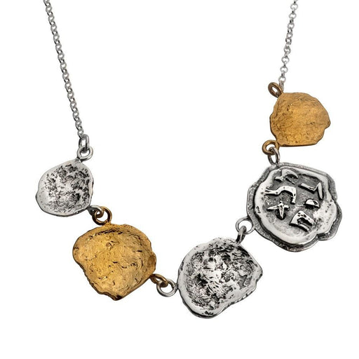 Pure For God Five Coin Necklace.