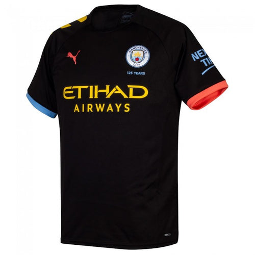 Man City Away Kit- Top & Bottom