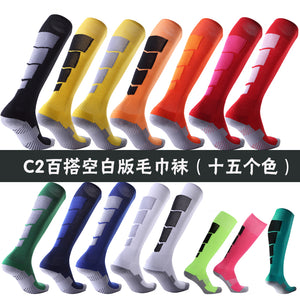 Socks Adult - Green with Grey back leg design