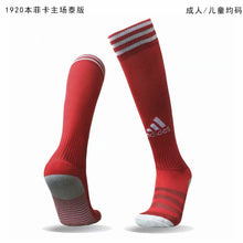 Load image into Gallery viewer, Socks Adult - Adidas Red with white trim