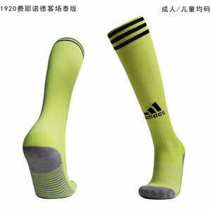 Socks Adult - Adidas Yellow with Black trim