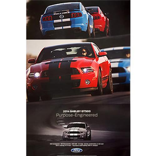 2014 2-Sided GT500 Poster, Purpose Engineered