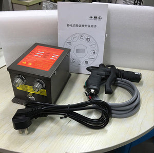 110V Ion Wind Gun Kit Industrial Static Eliminator with Power Supply 7KV Ion Air Gun for Removing Static
