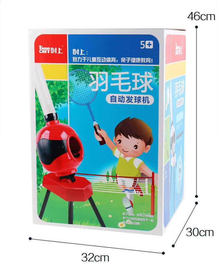 Badminton Training Machine Automatic Serve Machine Badminton Trainer Best Gift for  Girls Boys Teenager