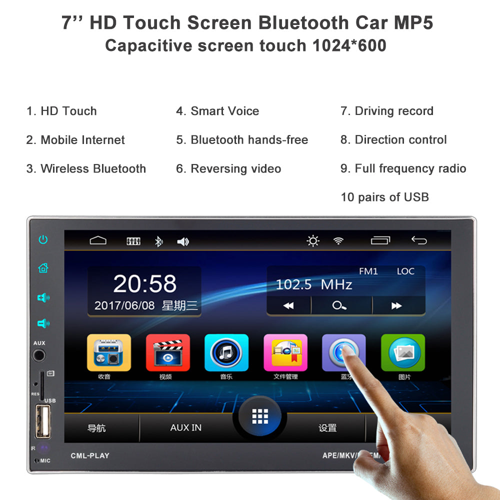 Double Din  Car Stereo 7 inch Cars MP5/4/3 Player Radio FM Car Stereo Receiver with Bluetooth Rear-View Camera