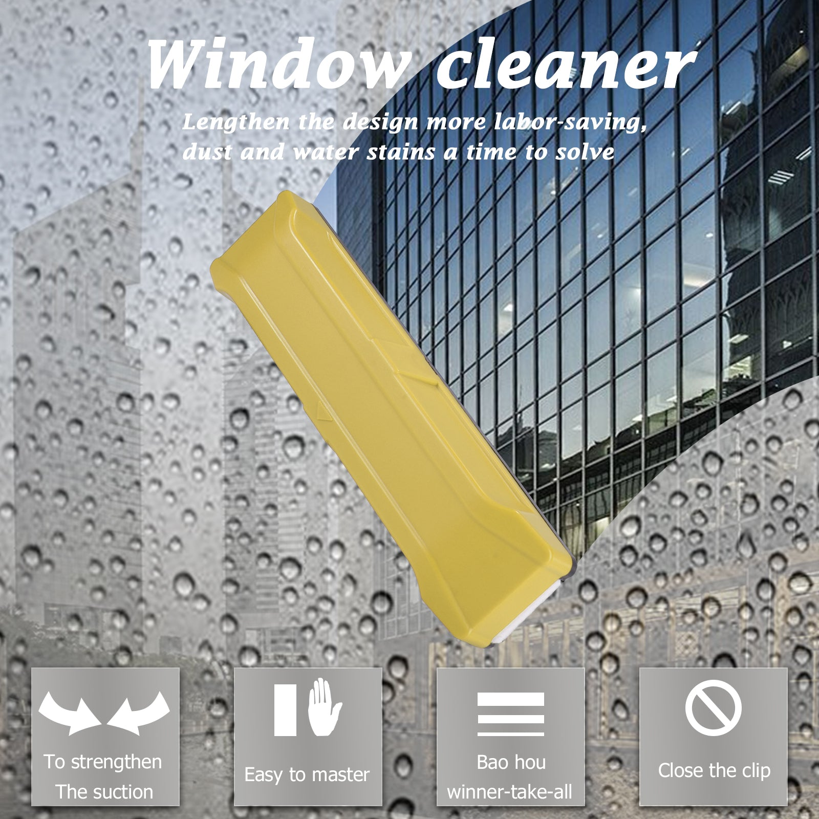 Magnetic Window Cleaner with Adjustable Magnet Force Control and 2.5 M Long Anti-Falling Rope